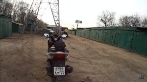 Справный скутер