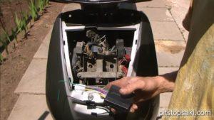 Сколько стоит сигнализация на скутер