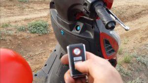 Сигнализация для скутера